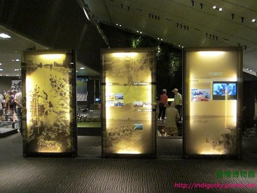 蘭陽博物館-IMG_2139W
