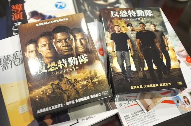 2011.9 DVD