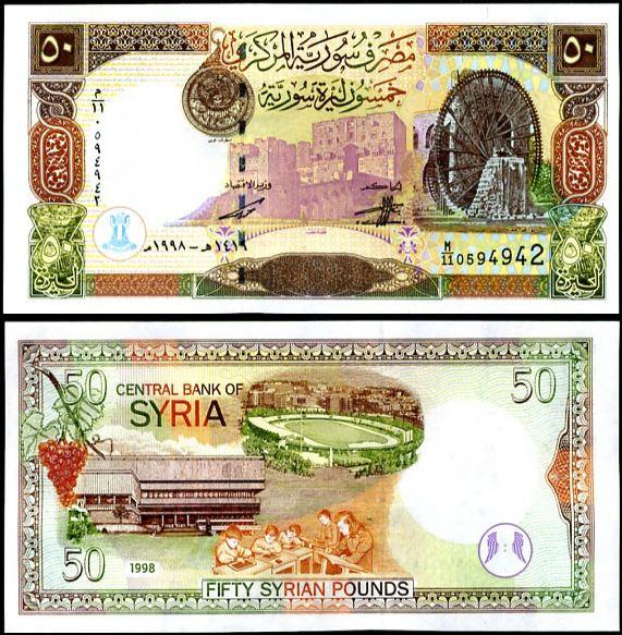 50 Libier Sýria 1998, Pick 107