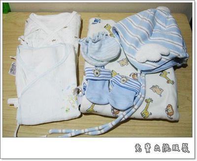 1009-兔寶出院服裝