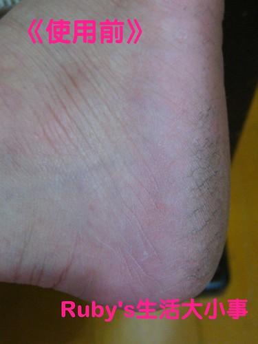 2柔嫩修護美足膜 (11)