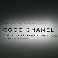 ココ•シャネル かっこイイ