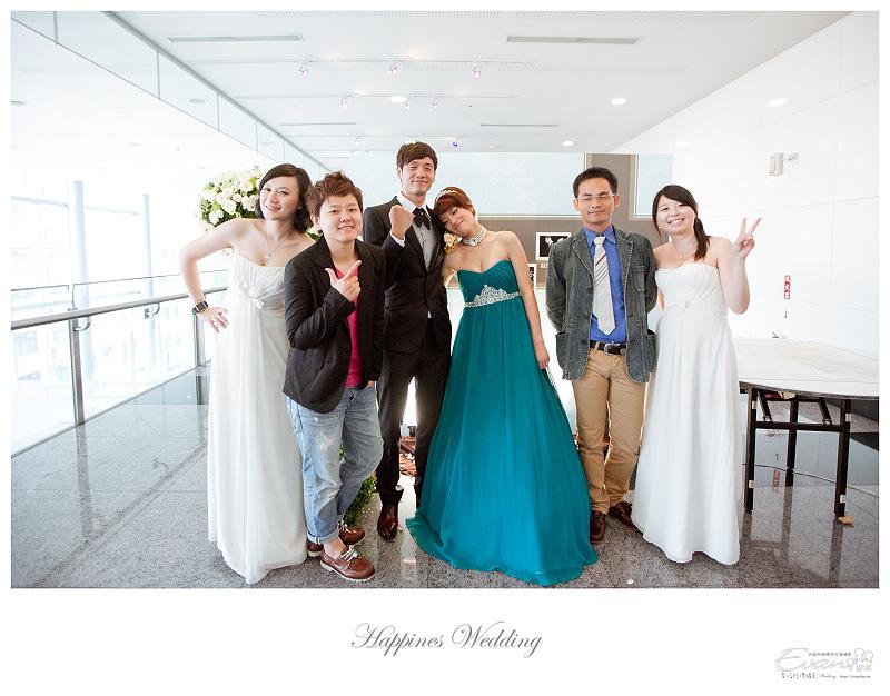 [婚禮攝影]碧娟&呈文 婚禮記錄-252
