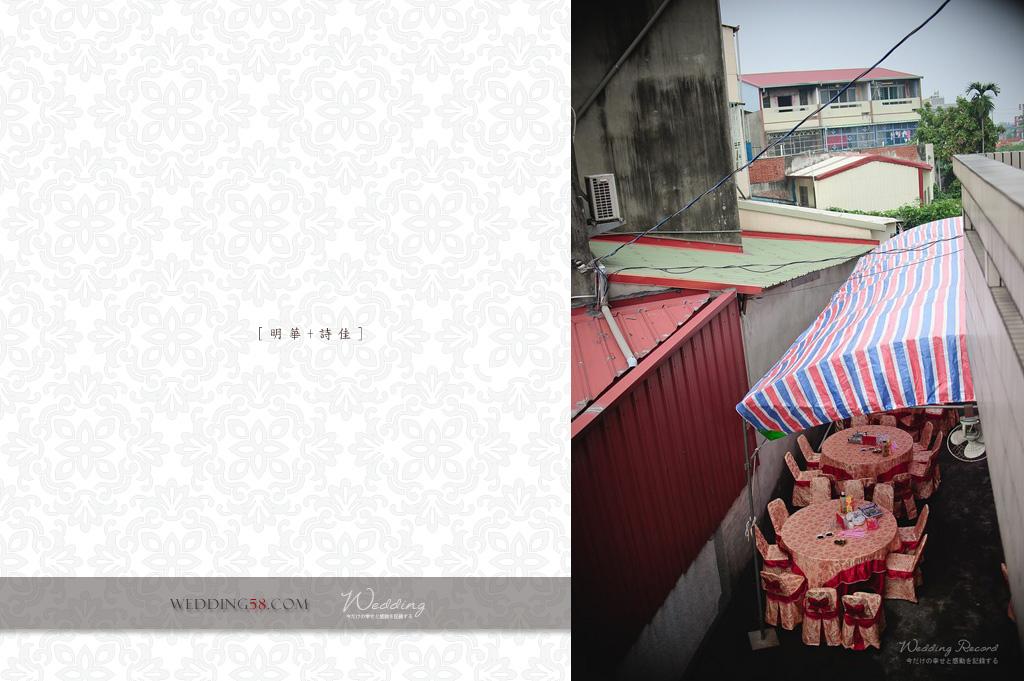 6130261281_9421e8f146_o-法豆影像工作室_婚攝, 婚禮攝影, 婚禮紀錄, 婚紗攝影, 自助婚紗, 婚攝推薦, 攝影棚出租, 攝影棚租借, 孕婦禮服出租, 孕婦禮服租借, CEO專業形象照, 形像照, 型像照, 型象照. 形象照團拍, 全家福, 全家福團拍, 招團, 揪團拍, 親子寫真, 家庭寫真, 抓周, 抓周團拍