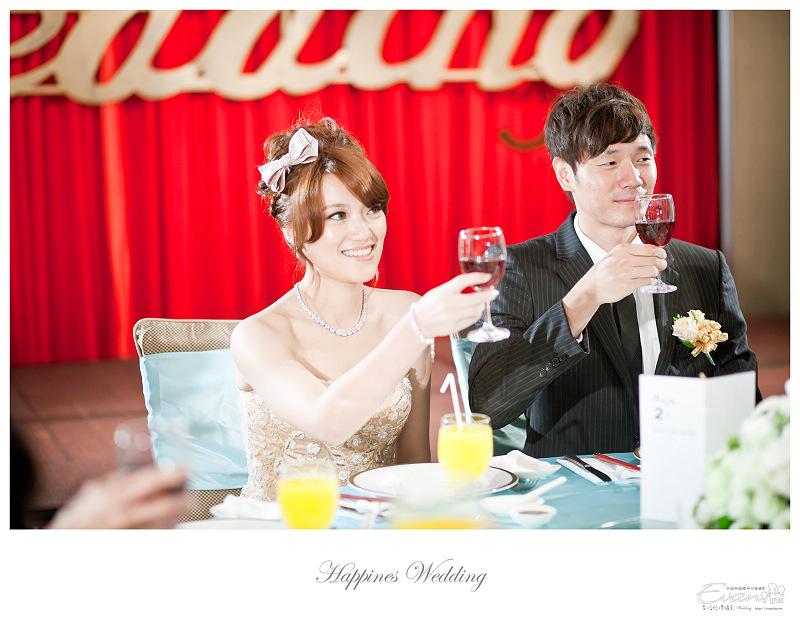 [婚禮攝影]碧娟&呈文 婚禮記錄-156