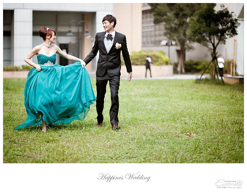 [婚禮攝影]碧娟&呈文 婚禮記錄-253
