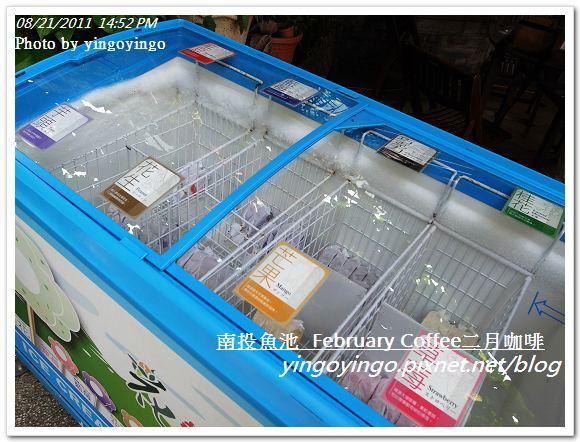 南投魚池_二月咖啡20110821_R0041656