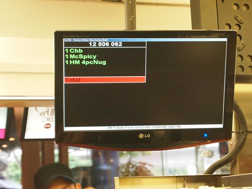 Kitchen Video System Mcdonald S