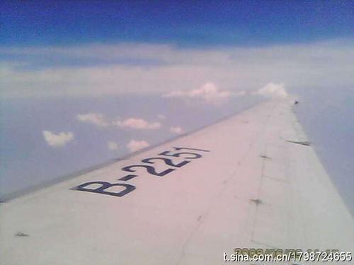 西安的天空