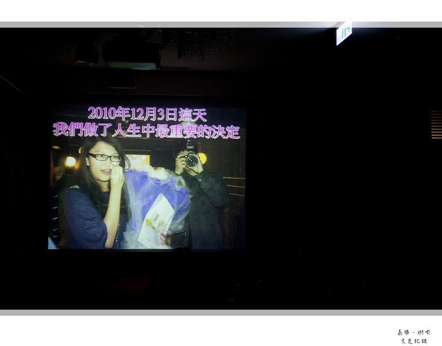 嘉勝&琳喻_82