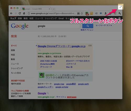 google - Google 検索