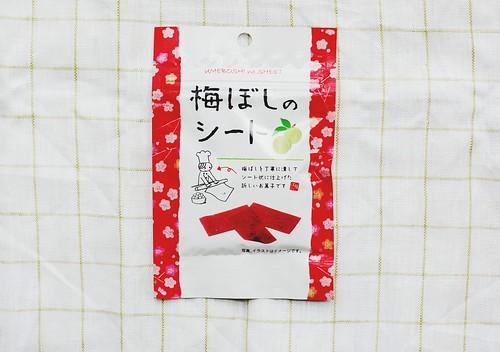 umeboshi sheet.