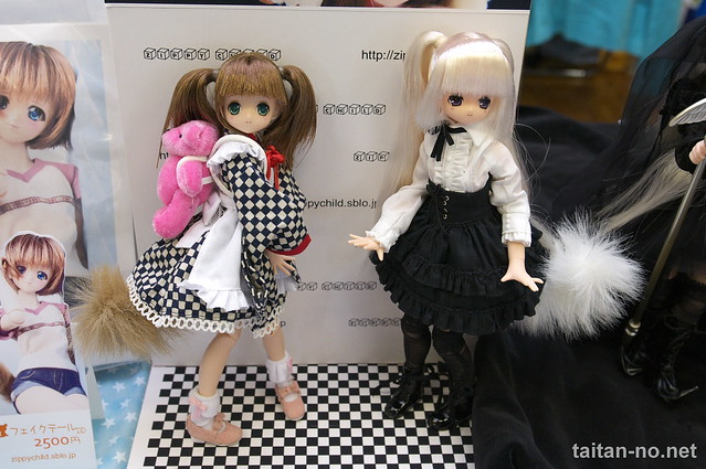 DollShow32-DSC_7427