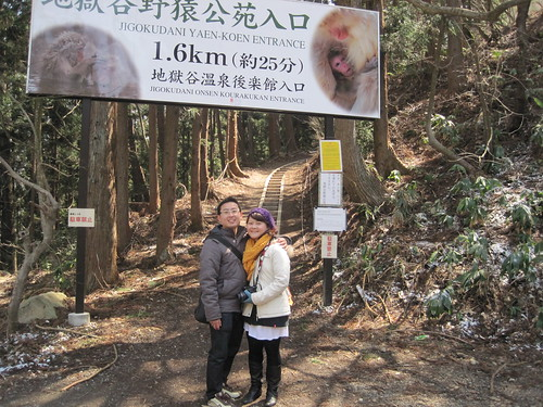 Jigokudani Monkey Park entrance