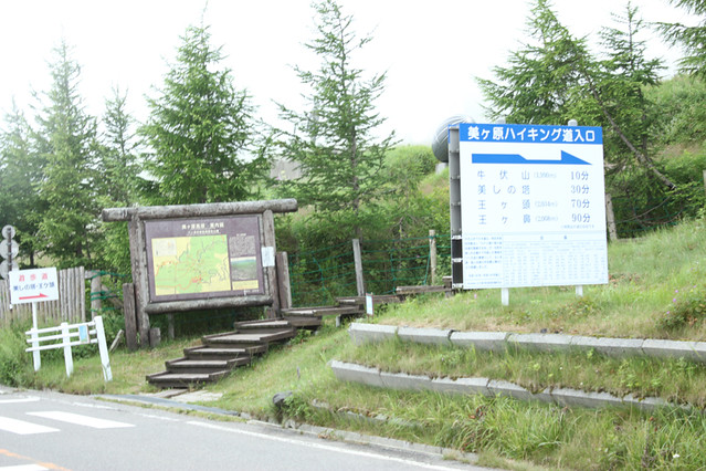 美ヶ原登山道