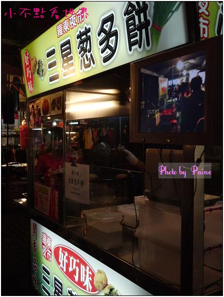 蘆洲觀光夜市 (3).JPG