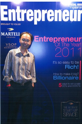Martell Ultimate Start Up Space