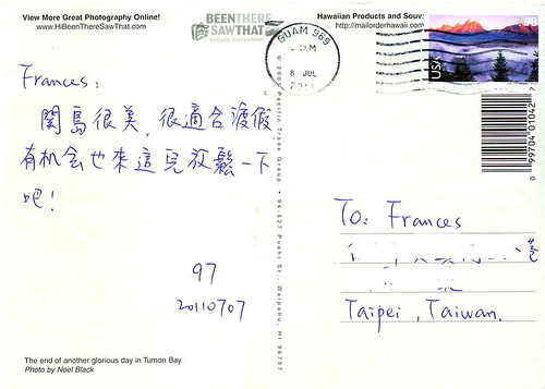 ps-明信片-關島97-背面
