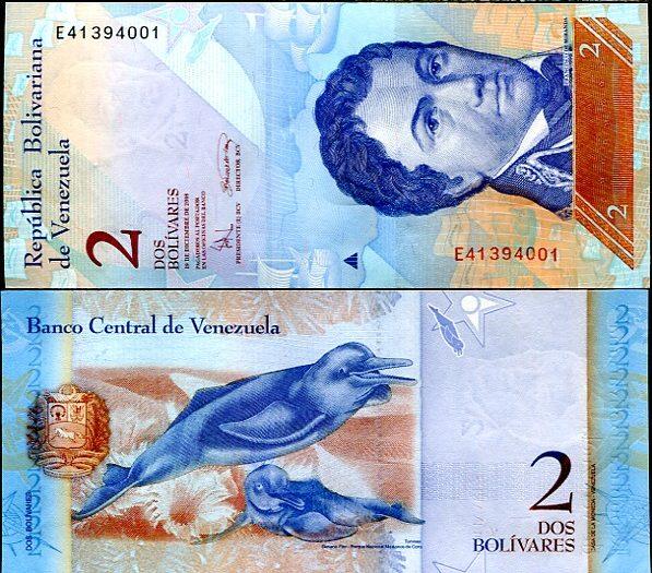 2 Bolívares Venezuela 2007 (2008), Pick 88
