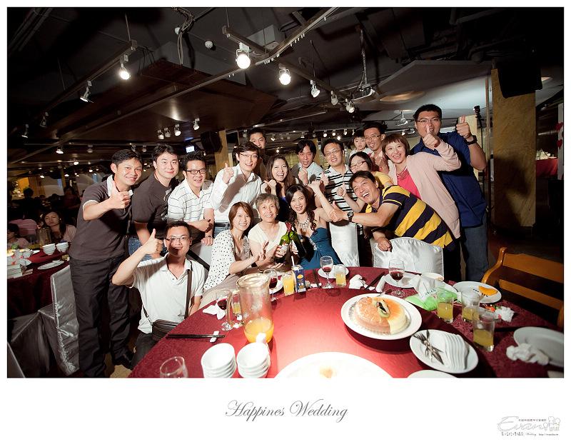 [婚禮攝影]政修與素玫 婚禮喜宴_167