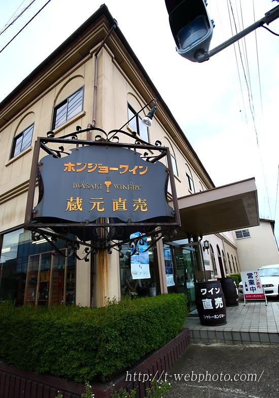 0823yamanashi01