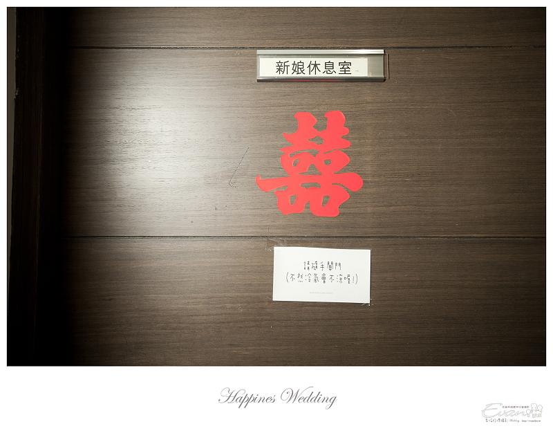 [婚禮攝影]文怡&一智 婚禮喜宴-彭園會館_008