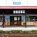 Kurim trainstation