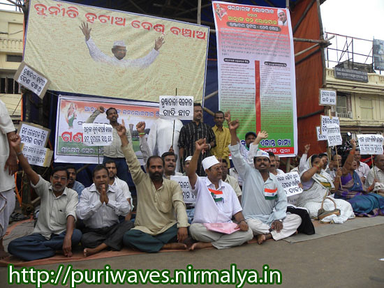 Support in favour of Anna Hajare in front of Sri Mandir
