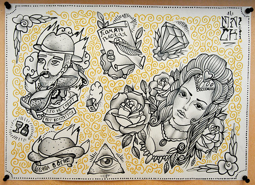 Neo Traditional Flash Fresh tattoo flash set