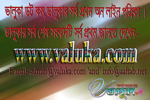 valuka.com