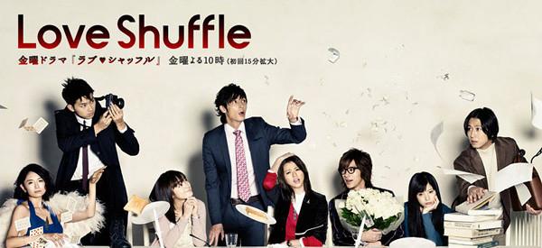 love_shuffle_1