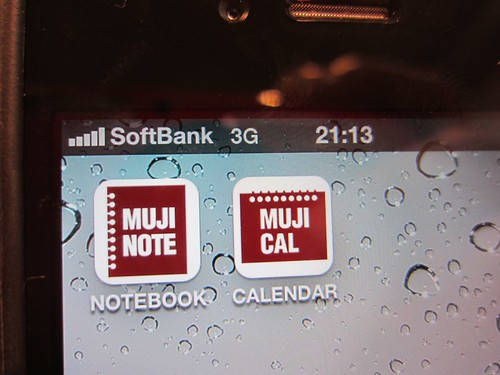 無印良品iPhoneアプリ MUJI NOTEBOOK
