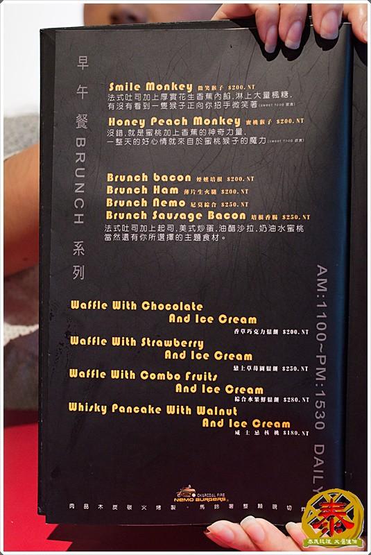 2011.08.28 尼莫漢堡早午餐-3