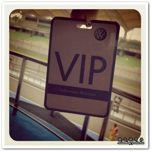 VW Scirocco R-Cup 2011 @ VIP Inviation