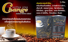 Change-Coffee
