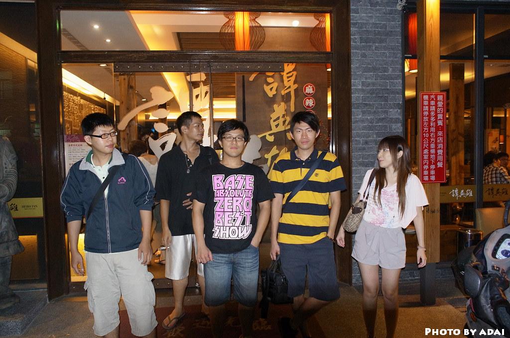 2011.9.3_譚英雄聚餐_大合照_GXR28