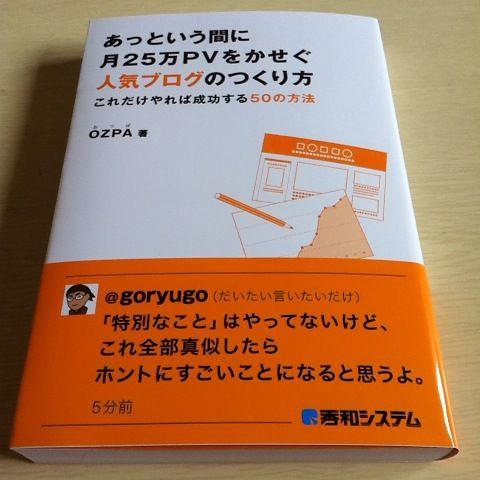 Photo 11-09-03 10 35 30