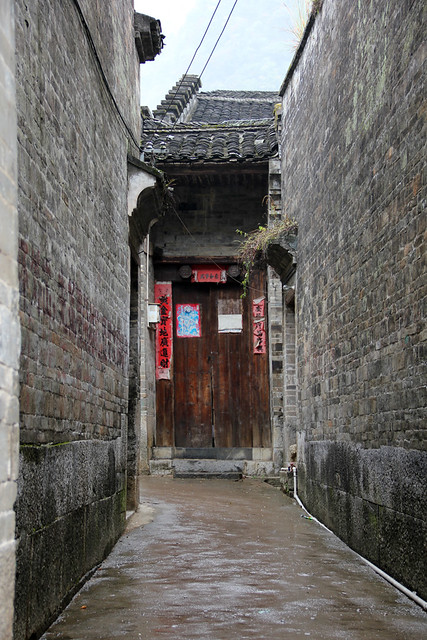 Small Ancient Chinese Village near Yangdi, China