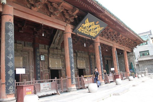 The entrance to the prayer hall of Great Mosque of Xi'an in China