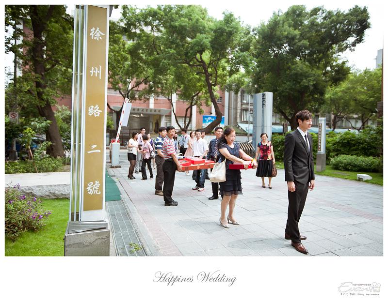 [婚禮攝影]碧娟&呈文 婚禮記錄-055