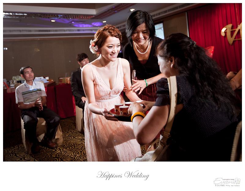 [婚禮攝影]碧娟&呈文 婚禮記錄-069