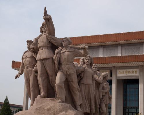 Tiananmen (09)