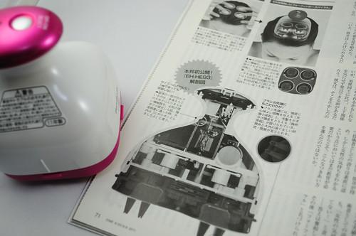 頭皮エステ EH-HE93 Panasonic