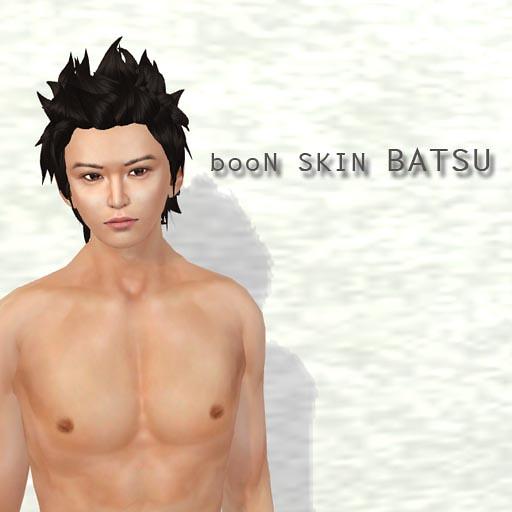 booN SKIN BATSU