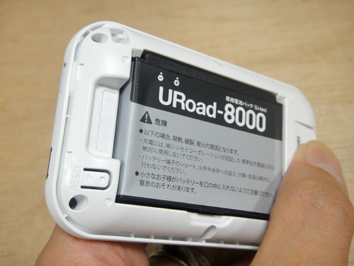 wimax3-20