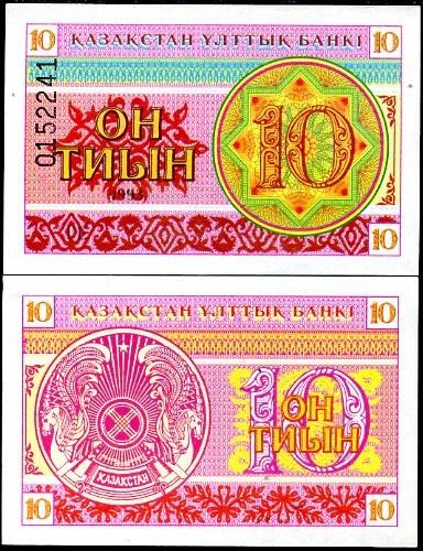 10 Tiyn Kazachstan 1993, Pick 4