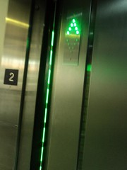 LAX elevator lighting