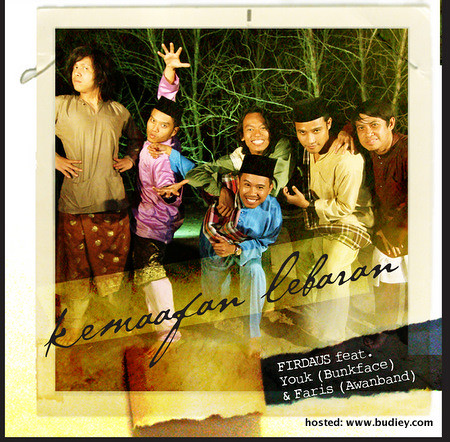 Cdcover&inlay