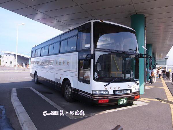 出發前往北海道-10