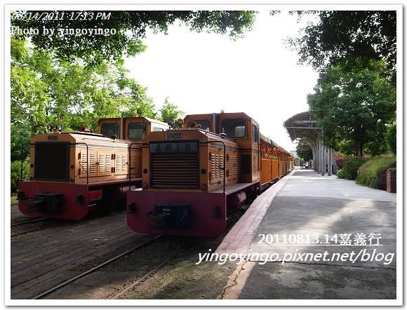 嘉義優閒之旅_蒜頭糖廠201110814_R0041511